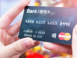 申请信用卡没有通过怎么办,怎么样可以通过申请? 攻略,信用卡未通过审核,信用卡申请