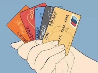 信用卡只有一万额度为什么会欠两万?这些原因一起看看吧! 攻略,信用卡额度超额怎么办,信用卡额度用完怎么办