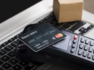 为什么最好不要申请超过五张信用卡?会有什么影响吗? 攻略,信用卡额度,信用卡太多会怎么样