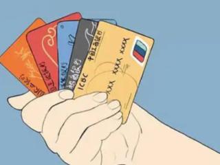 如果申请了很多张信用卡会有影响吗?有10张信用卡有什么后果? 攻略,信用卡申请,信用卡额度