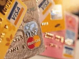 信用卡取现每天最多可以取多少?可以百分之百取现吗? 资讯,信用卡取现,信用卡取现额度