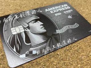 平安银行运通 safari卡权益有哪些?值得办理吗 推荐,平安银行信用卡,运通safari卡