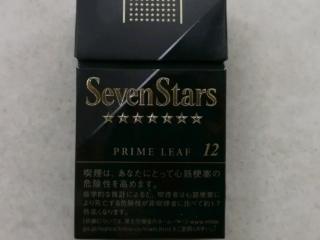 你抽过黑色七星烟吗?它要多少钱一盒?我为你解答! 香烟评测,黑色七星烟多少钱一盒,黑色七星烟好抽吗