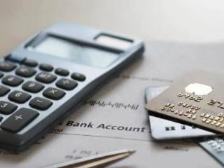 农行信用卡待面签怎么看额度?一起来了解下吧! 资讯,农行信用卡怎么样,农行信用卡额度怎么样
