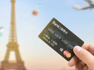 信用卡还清了可以买机票吗?大概要等多久呢?快来看看吧! 攻略,信用卡逾期能买机票吗,信用卡逾期怎么办