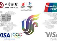 中国银行北京2022冬奥主题国航白金信用卡好不好?有什么权益 推荐,中国银行信用卡,冬奥主题国航信用卡