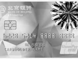 你知道北京银行的京品人生白金卡的权益有哪些吗?一起来看看吧 优惠,北京银行白金卡,北京银行白金卡的权益