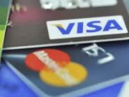 当用户的信用卡逾期了一两天之后,会对征信有些什么影响吗? 安全,信用卡,信用卡逾期