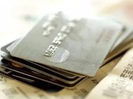 工商银行信用卡提额用什么方法最快? 技巧,工商银行信用卡提额,工商银行信用卡