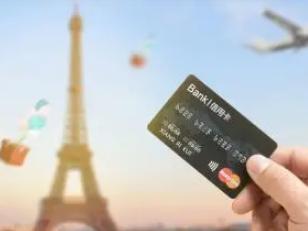 信用卡逾期会被强制执行吗?不要抱侥幸心理 资讯,信用卡逾期强制执行,强制执行介绍
