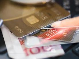 信用卡多次被拒有影响吗?其实影响不小! 资讯,信用卡多次被拒影响,征信记录介绍