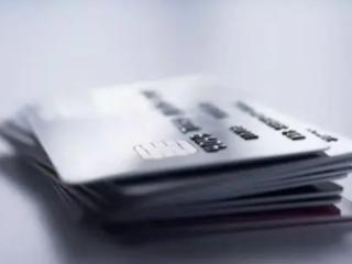 中信银行信用卡积分在哪里查? 积分,信用卡积分查询,中信银行信用卡积分