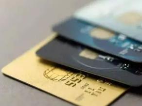 信用卡提额越来越难?掌握这几个技巧提额保证成功 技巧,信用卡提额,信用卡提额技巧