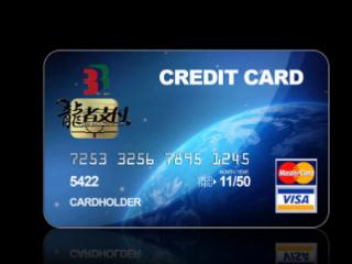 信用卡自动提额好不好?如果不同意有什么影响吗 安全,信用卡自动提额,信用卡自动提额的情况