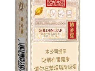 黄金叶短支香烟乐途,该烟产品价格介绍 香烟价格,黄金叶香烟,黄金叶短支的价格