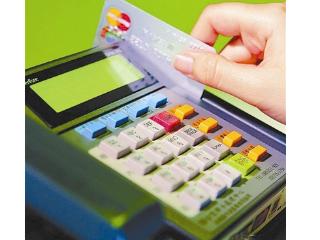 信用卡刷卡手续费怎么算?如果刷卡1万手续费是多少? 攻略,信用卡刷卡手续费计算,信用卡刷卡有手续费吗