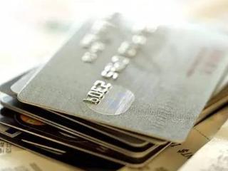 光大银行不同等级信用卡,积分规则都是睡眠? 积分,信用卡积分,光大信用卡