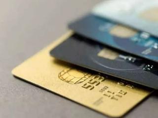 信用卡用卡时要注意哪些方面?学会这几个小技巧 安全,信用卡安全用卡,安全用卡注意事项