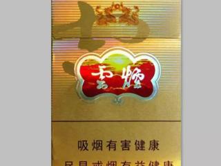 云烟双龙你了解吗?云烟双龙市场多少钱一包 香烟价格,云烟,云烟双龙的价格