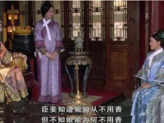 甄嬛传:皇后为什么从来不用香料,她说的一句话就知其原因了! 电视,甄嬛传,甄嬛传剧情介绍,甄嬛传蔡少芬
