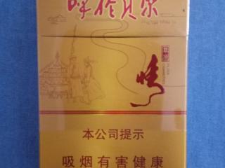 呼伦贝尔烟多少钱一盒?它性价比高吗?小编为大家介绍下! 香烟专题,呼伦贝尔烟多少钱一盒,呼伦贝尔烟好抽吗