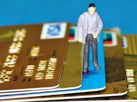 多张信用卡还不上?逾期可就不好了! 资讯,信用卡还不上怎么办,信用卡逾期后果