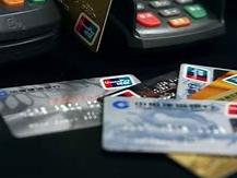 用信用卡很正常,但你的信用卡超过了10张,这些后果就要自负 安全,信用卡,信用卡超过10张