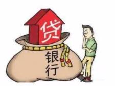 如果早一点还建行的房贷,可不可以缩短年限呢? 安全,房贷,房贷提前还能减年限吗