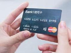明明刚还的信用卡,资金为啥就被退回来了呢?还显示异常状态 安全,信用卡,信用卡异常状态