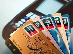 信用卡被拒多久会消除记录呢?其实不能人为删除! 资讯,信用卡被拒记录能删吗,征信记录介绍