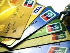 如果你使用银行卡转账的时候,转错账户了,你知道该怎么追回吗? 安全,银行卡转账,银行卡转账转错