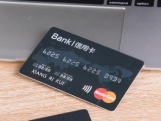 广州银行移动联名卡可以网购吗?是否有积分呢? 积分,信用卡积分,广州银行移动联名卡