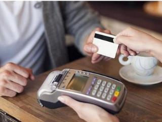 信用卡存钱消费有手续费吗?信用卡存钱消费手续费由谁承担的? 资讯,信用卡刷卡有手续费吗,信用卡刷卡手续费多少