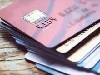 信用卡逾期会影响个人征信吗?怎么可以恢复呢? 安全,信用卡逾期,如何恢复征信