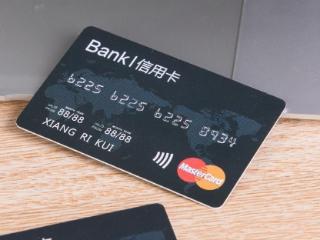 招行信用卡越来越多人持有,安全知识你知道多少? 安全,信用卡安全,招行信用卡