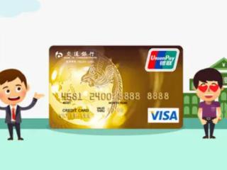 怎么防止信用卡被盗刷呢?如果被盗刷怎么办? 安全,信用卡盗刷,如何预防盗刷