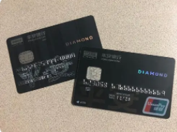 首次申请平安信用卡选择哪种卡种比较好?一起来看看吧 推荐,平安信用卡,申请平安信用卡哪种好
