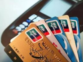 你知道为什么信用卡额度会下降吗?可能是这些原因 资讯,信用卡,信用卡额度下降的原因