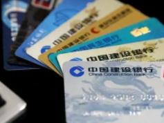 有年费的信用卡可以申请降级免年费吗?为什么? 资讯,信用卡,信用卡可以降级吗