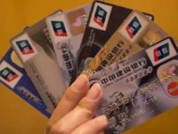 办信用卡怎么样才能快速通过?掌握这三点就可以了 资讯,信用卡,办信用卡快速通过技巧