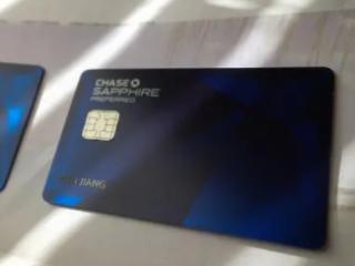 怎么查询平安银行信用卡黑名单,具体操作流程是什么? 攻略,平安银行信用卡黑名单,信用卡黑名单