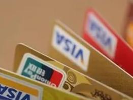 信用卡几号刷卡是下个月还?一起来看看吧 资讯,信用卡,信用卡几号刷卡下月还
