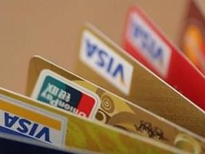 12点后还信用卡算逾期吗?其实不一定哦,快来了解下吧! 资讯,12点后还信用卡,信用卡逾期的后果