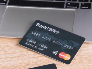 多申请信用卡额度就会变高吗?这点你得知道 技巧,信用卡提额,信用卡技巧