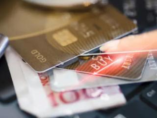 广发银行信用卡交易明细怎么查询,具体流程是什么? 攻略,广发银行信用卡,信用卡交易明细