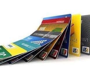 信用卡信息不完整停卡怎么恢复?这几种情况可能会被停卡哦! 资讯,信用卡信息不完整停卡,信用卡信息怎么更改