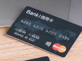 信用卡消费怕出岔子,这些安全技巧了解吗? 安全,信用卡安全,招行信用卡