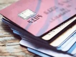 什么情况下信用卡不能取现? 攻略,信用卡取现,信用卡