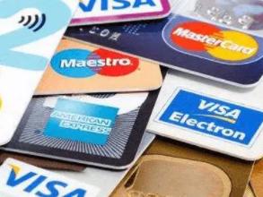 中国银行什么时候收取信用卡年费? 资讯,中国银行信用卡年费,信用卡年费收取时间
