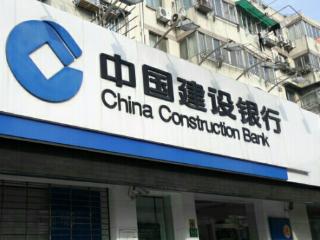 频繁买建设银行速盈信用卡能提额吗?看完后你就知道答案了! 资讯,建设银行速盈信用卡,建行速盈信用卡的好处